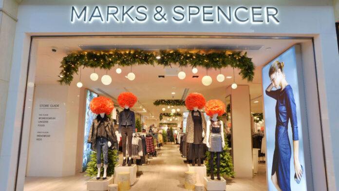 M&S clothing